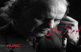 hojabr